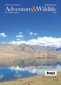 Vol 1 | Issue 5-6 | Nov 2016 - Jan 2017