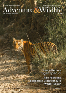 adventure and wildlife Magazine may 2016 vol 1 issue 2