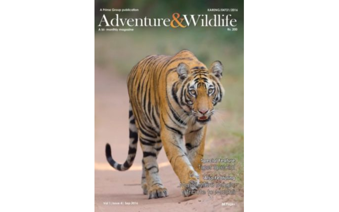 Vol 1 | Issue 4 | Sep 2016