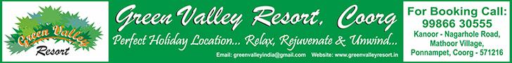 Green Valley Resort Leaderboard