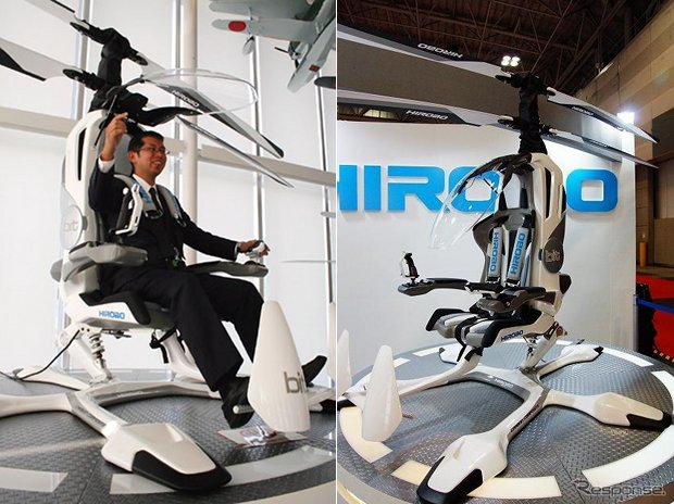 HIROBO-HX-1 Single-Seat Helicopter