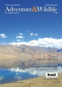 Vol 1 | Issue 5-6 | Nov 2016 - Jan 2017