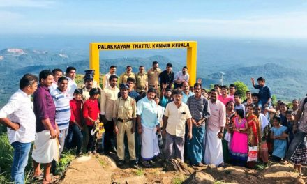 Kannur to embrace adventure sports for preventive healthcare